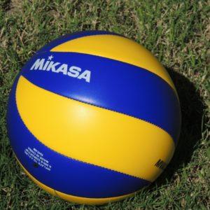 Mikasa Commemorative Olympic Volleyball
